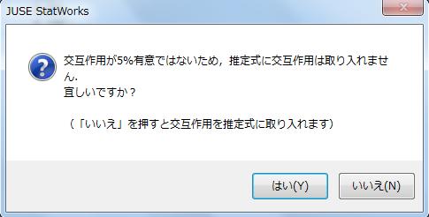 f:id:yuinomi:20200922072701p:plain