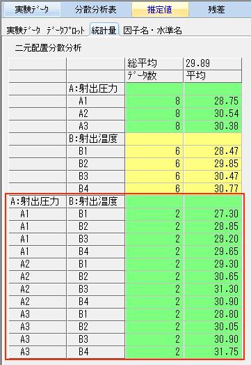 f:id:yuinomi:20200926085635p:plain
