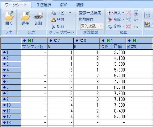 f:id:yuinomi:20200927105340p:plain