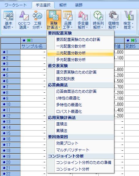 f:id:yuinomi:20200927105346p:plain
