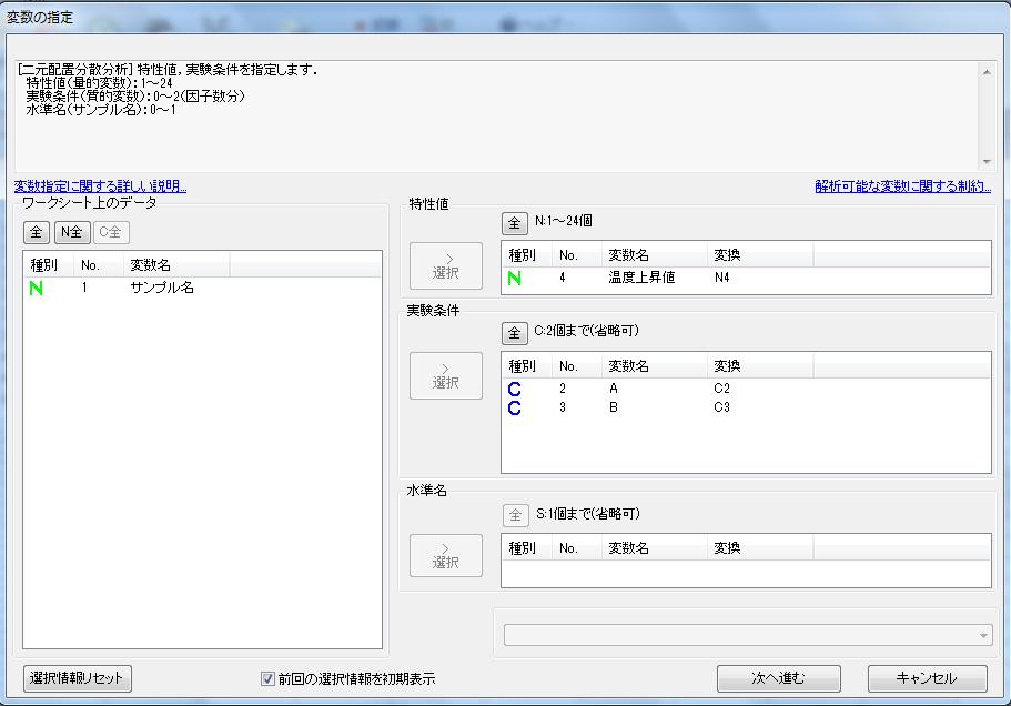 f:id:yuinomi:20200927105354p:plain