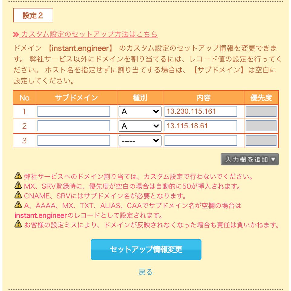 f:id:yuinomi:20201005072159p:plain