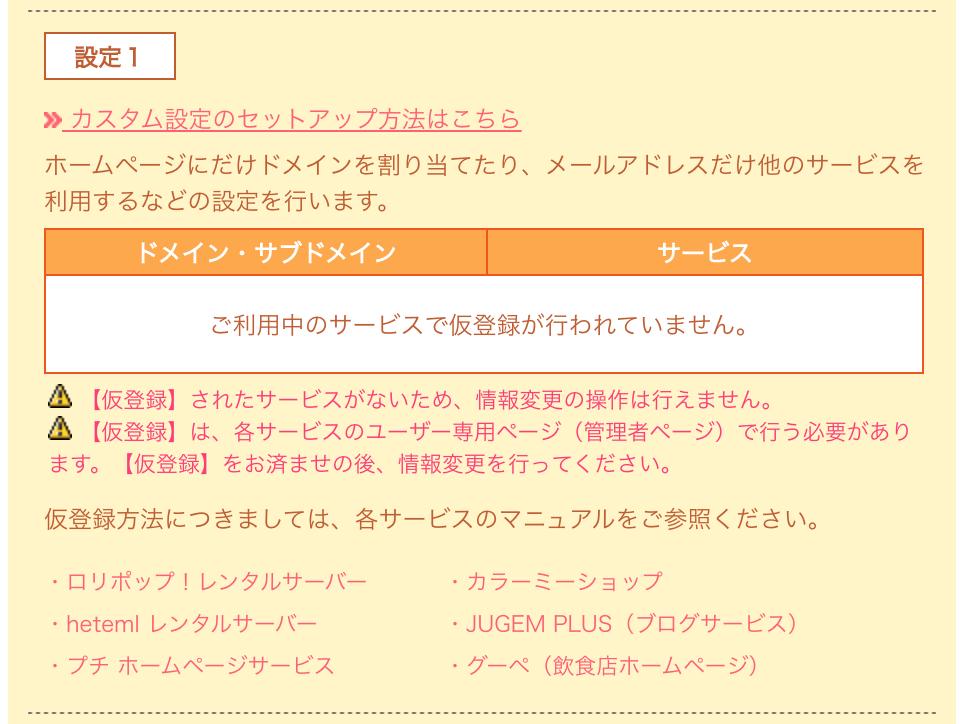 f:id:yuinomi:20201005072204p:plain