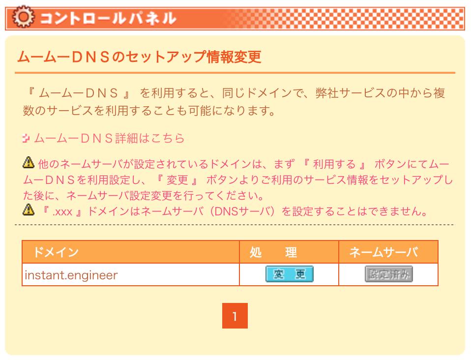 f:id:yuinomi:20201005072221p:plain
