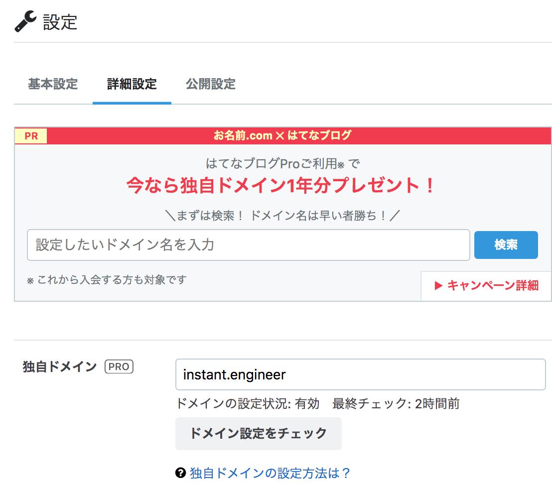 f:id:yuinomi:20201006064341p:plain