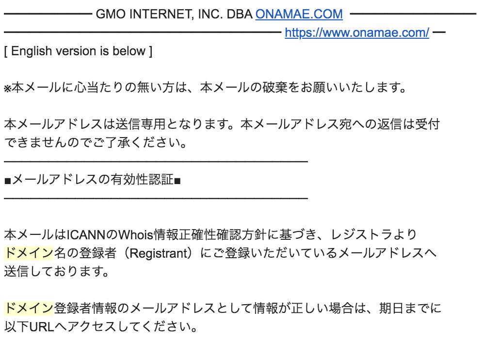 f:id:yuinomi:20201006065640p:plain