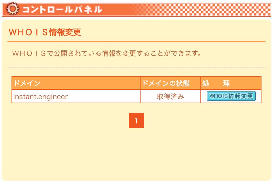 f:id:yuinomi:20201006065744p:plain