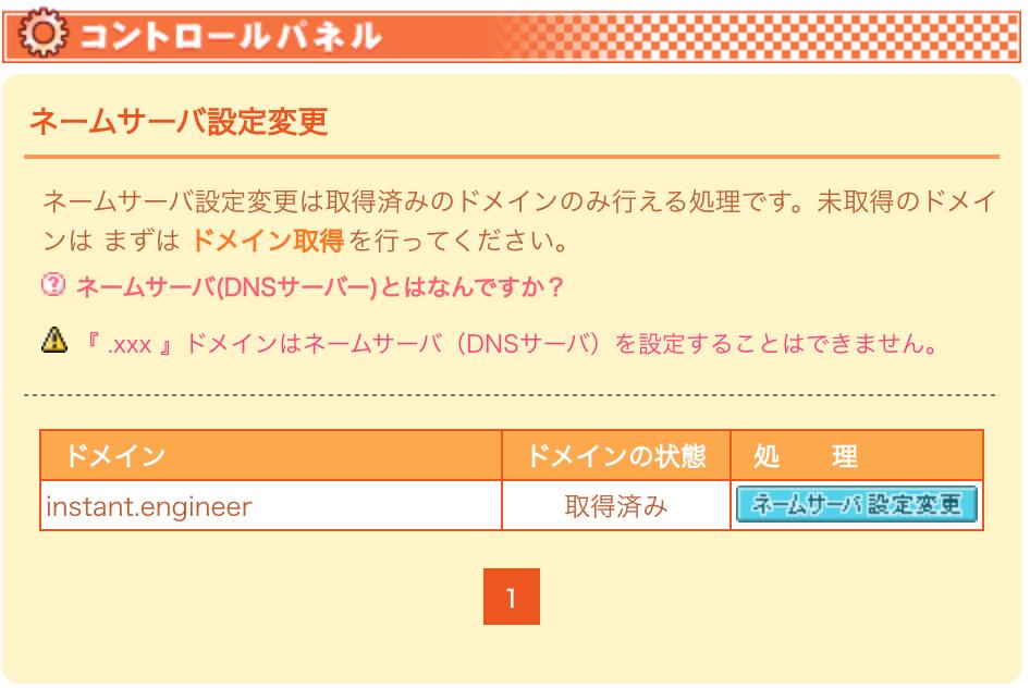 f:id:yuinomi:20201006065749p:plain