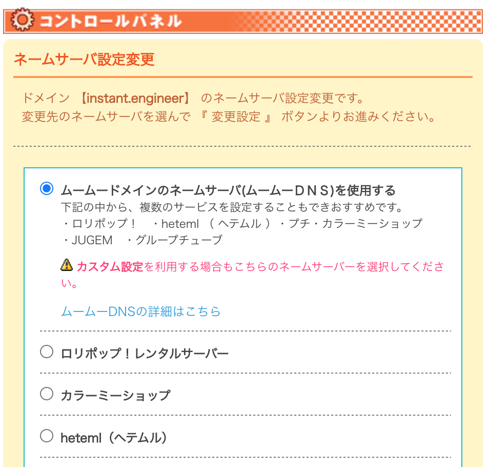 f:id:yuinomi:20201006065758p:plain