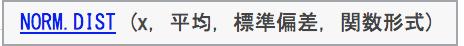 f:id:yuinomi:20201013064737p:plain