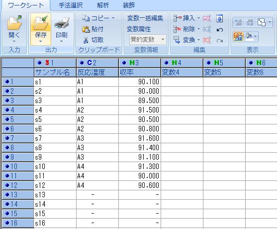 f:id:yuinomi:20201031110455p:plain