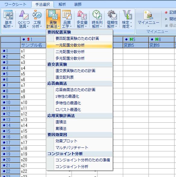 f:id:yuinomi:20201031111123p:plain