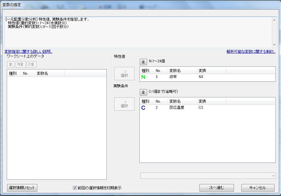 f:id:yuinomi:20201031111128p:plain