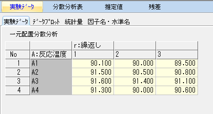 f:id:yuinomi:20201031111132p:plain