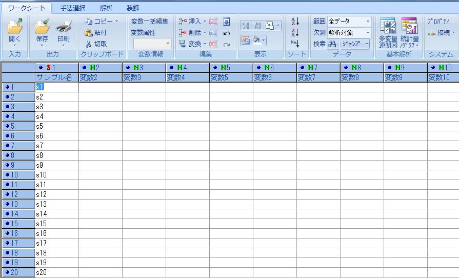 f:id:yuinomi:20201031190431p:plain