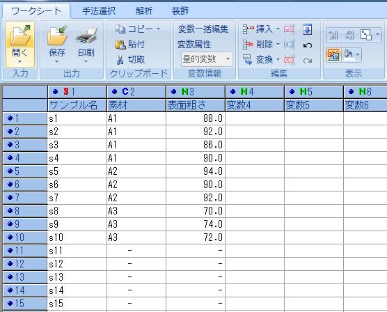 f:id:yuinomi:20201031190434p:plain