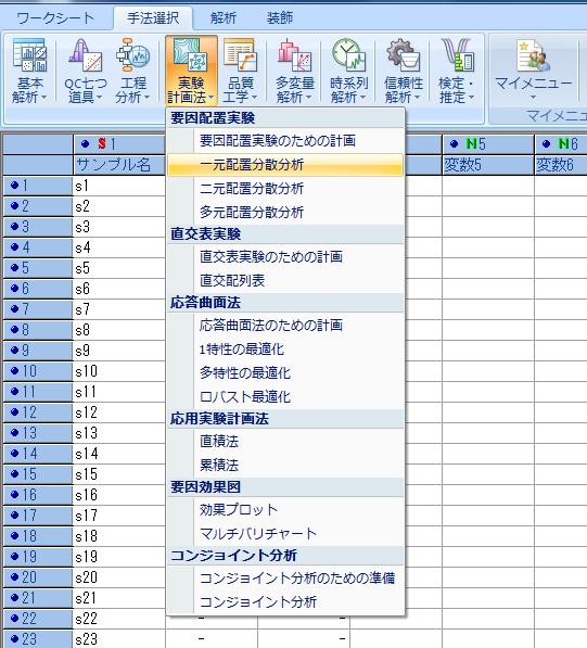 f:id:yuinomi:20201031190437p:plain