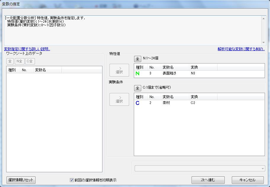 f:id:yuinomi:20201031190444p:plain