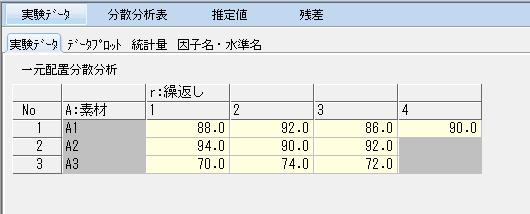 f:id:yuinomi:20201031190446p:plain