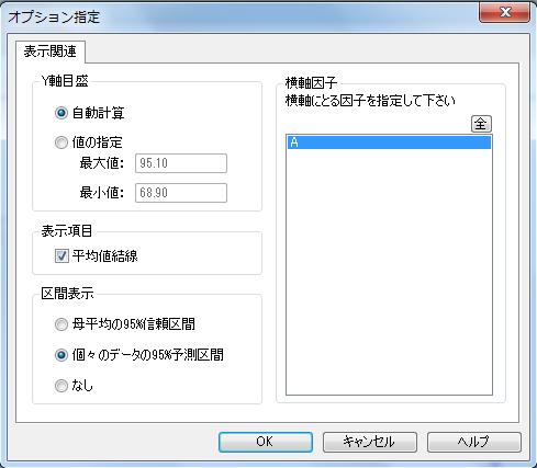 f:id:yuinomi:20201101091441p:plain