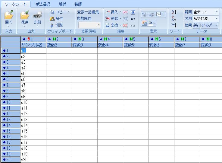 f:id:yuinomi:20201103071036p:plain