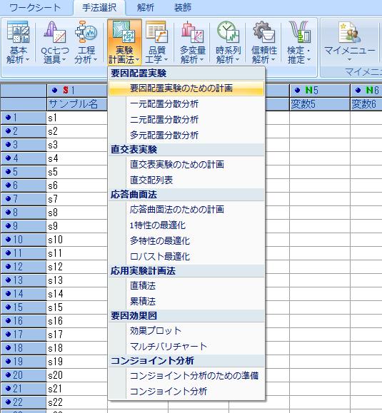 f:id:yuinomi:20201103071040p:plain