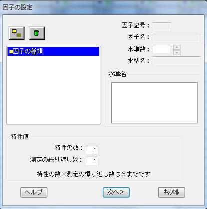 f:id:yuinomi:20201103071043p:plain