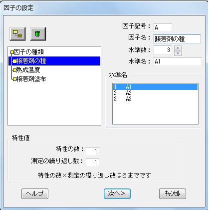 f:id:yuinomi:20201103071050p:plain