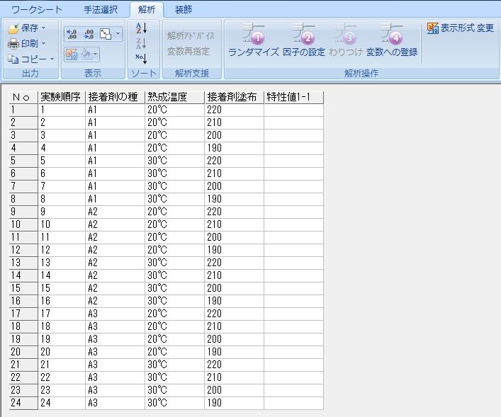 f:id:yuinomi:20201103071053p:plain