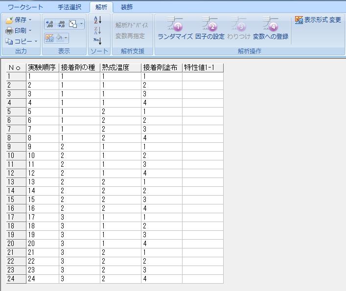 f:id:yuinomi:20201103071111p:plain