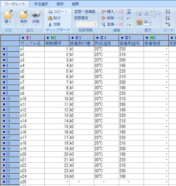 f:id:yuinomi:20201103071121p:plain