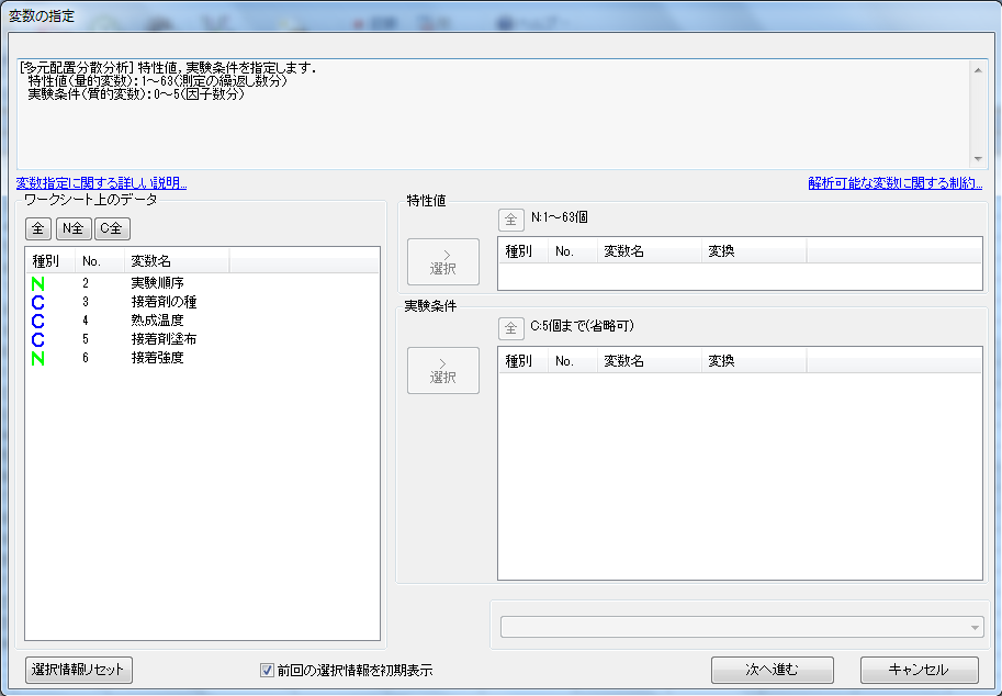 f:id:yuinomi:20201103071127p:plain