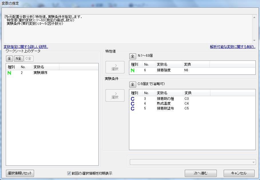 f:id:yuinomi:20201103071130p:plain