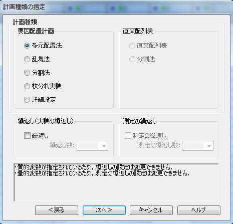 f:id:yuinomi:20201103071132p:plain