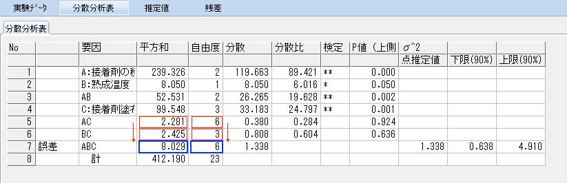 f:id:yuinomi:20201105055715p:plain