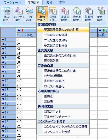 f:id:yuinomi:20201105072436p:plain