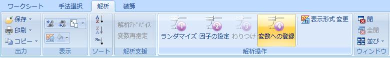 f:id:yuinomi:20201105072453p:plain