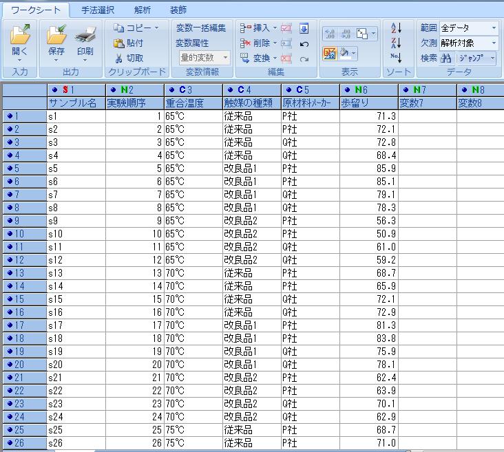 f:id:yuinomi:20201105072459p:plain