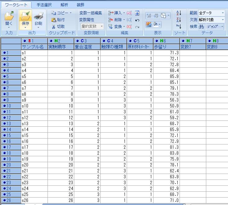 f:id:yuinomi:20201105072501p:plain