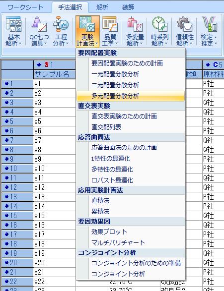 f:id:yuinomi:20201105072507p:plain