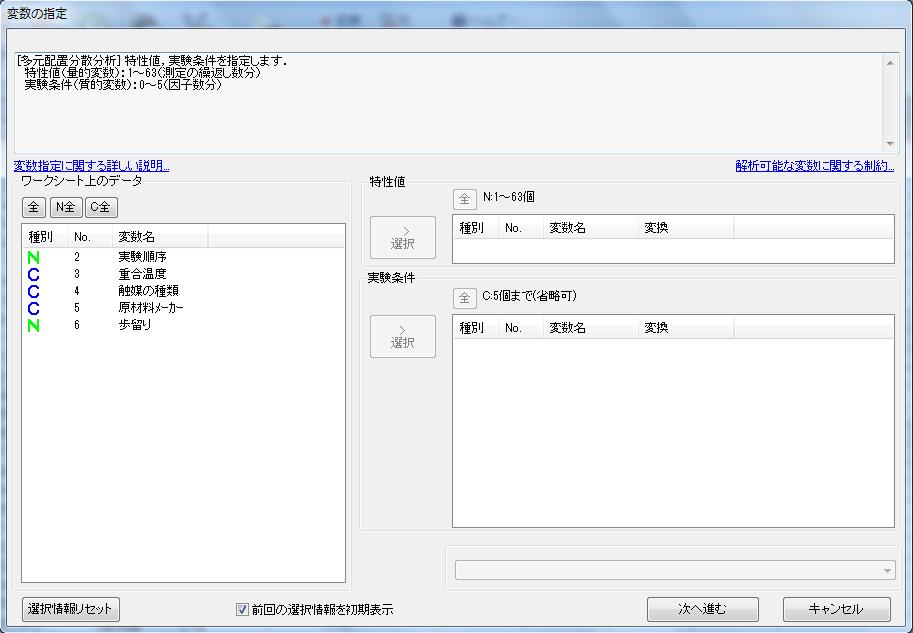 f:id:yuinomi:20201105072510p:plain