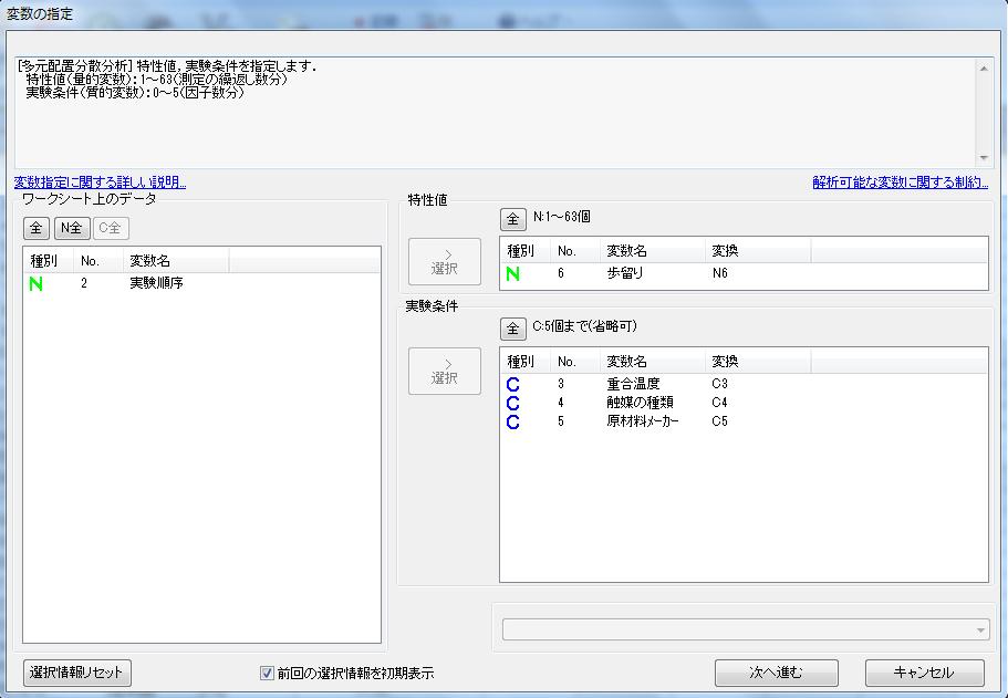 f:id:yuinomi:20201105072513p:plain