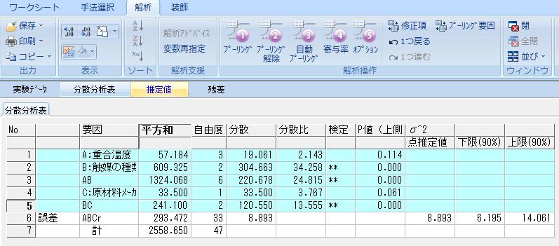 f:id:yuinomi:20201105072548p:plain