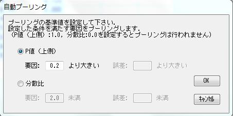 f:id:yuinomi:20201106102848p:plain
