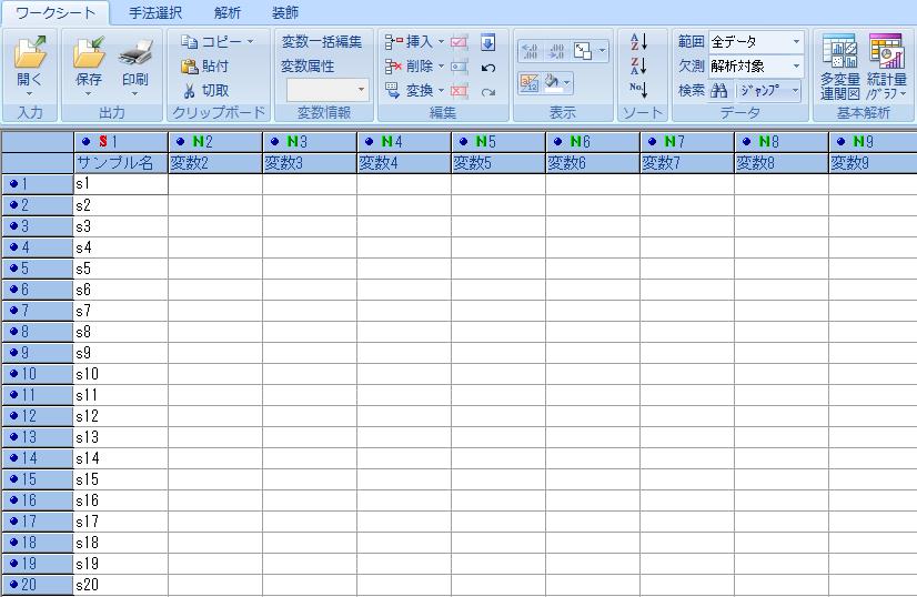 f:id:yuinomi:20201110072107p:plain