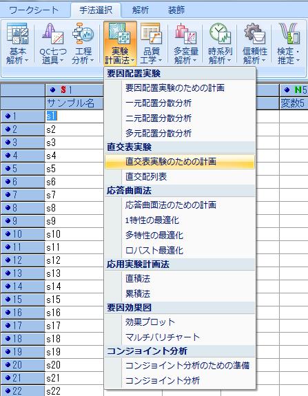 f:id:yuinomi:20201110072110p:plain