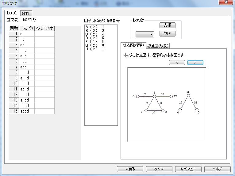 f:id:yuinomi:20201110072711p:plain