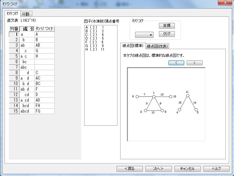 f:id:yuinomi:20201110072715p:plain