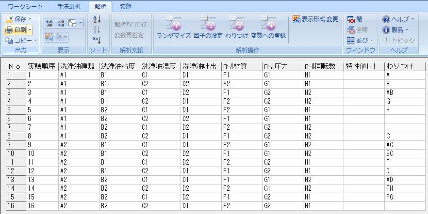 f:id:yuinomi:20201110072717p:plain