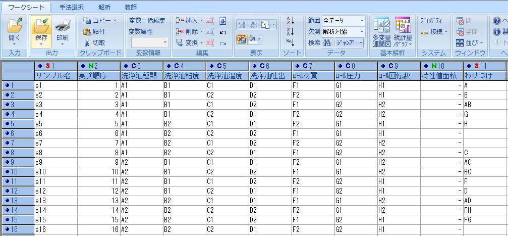 f:id:yuinomi:20201111071528p:plain